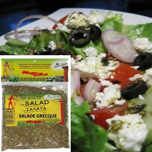 SALADE GRECQUE épices - 50gr
